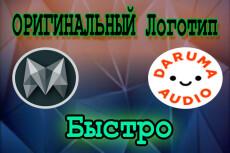 Озвучу любой текст 17 - kwork.ru