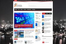 Сайт под товары, универсальный, три варианта дизайна, без наполнения 5 - kwork.ru