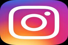 Подберу правильные тематические хештеги для Instagram. Вывод в Тoп 5 - kwork.ru