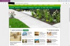 Сайт для Вашей компании 11 - kwork.ru