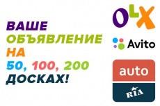 Скопирую любой шаблон с TemplateMonster 3 - kwork.ru