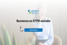 Составлю договор, претензию, исковое заявление 21 - kwork.ru