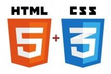Верстка страниц из PSD в HTML5 + CSS3 9 - kwork.ru
