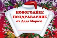 Продам изображения с шаттерстока 3 - kwork.ru