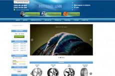 Обучающий видеокурс по PHP 3 - kwork.ru