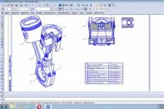 Сделаю модель в solidworks или NX, Компас 3D 29 - kwork.ru