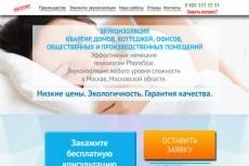разработаю буклет 7 - kwork.ru