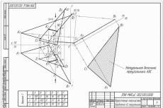 Консультации по черчению и инженерной графике 3 - kwork.ru