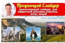 размещу >400 ссылок (анкорных и б/анк.) с профилей ТИЦ от 0 до 300 10 - kwork.ru
