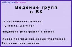 Соберу контактные данные фирм, сайтов 6 - kwork.ru