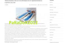 Продам сайт landing page по разработке сайтов 60 - kwork.ru
