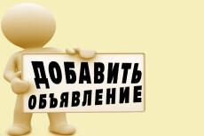 Статьи на разные темы 4 - kwork.ru