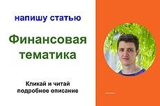 Сервис фриланс-услуг 133 - kwork.ru