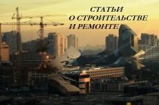 Статьи о криптовалюте 5 - kwork.ru