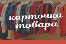 Продающие и бизнес-тексты 4 - kwork.ru