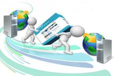 Установлю или перенесу Ваш сайт на хостинг или сервер 7 - kwork.ru