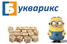 Подбор до 500 ключевых слов c ручной кластеризацией 7 - kwork.ru