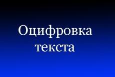 До 20 мемасиков  вк 3 - kwork.ru