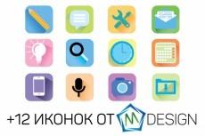 Разработаю стильный логотип в 3 вариантах 8 - kwork.ru