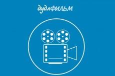 Проконсультирую в создании дудл-роликов в скайпе 5 - kwork.ru