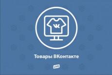 Наполню сайт/группу вк/блог статьями 3 - kwork.ru