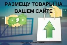 Оформлю ваш youtube канал 9 - kwork.ru