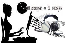 напишу уникальный текст на любую тематику 8 - kwork.ru