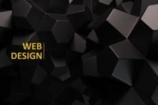 Изготовлю дизайн для вашего сайта в формате  PSD 19 - kwork.ru