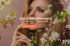 Готовый сайт фитнес, здоровье, похудение, диеты, 800 статей + бонус 15 - kwork.ru