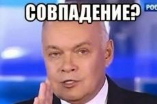 Ваша надпись где захотите 13 - kwork.ru