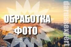 Оформление групп в соц. сетях 7 - kwork.ru