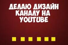 Сделаю оформление вашей группе ВКонтакте 3 - kwork.ru