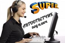 Озвучу сказку, сказочного или мультяшного героя 13 - kwork.ru