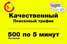 База email адресов - Forex трейдеры - 250 тыс. контактов 21 - kwork.ru