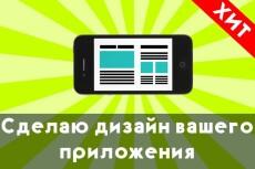 сделаю слайдер для вашего сайта с отличными анимированными переходами 16 - kwork.ru