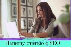 Готовый скрипт продаж, сценарий продаж за 1 день 38 - kwork.ru