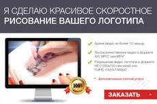 сделаю современное видео интро для вашего логотипа в течение 24 часов 3 - kwork.ru