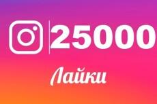 20 ссылок ТИЦ 90000+ 5 - kwork.ru