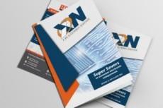 Дизайн тиражных книг 28 - kwork.ru