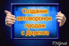 Обучу накрутке в инстаграм 7 - kwork.ru
