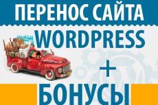 Макет главной страницы сайта в формате PSD 7 - kwork.ru