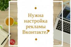 Оформление аккаунта 16 - kwork.ru