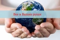 Транскрибация из видео и аудио 24 - kwork.ru