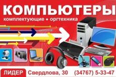 Оформлю канал 26 - kwork.ru