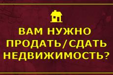 Обработка фото для интернет-магазина 13 - kwork.ru