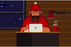 2 D анимационные ролики 17 - kwork.ru