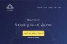 Настрою SMTP сервер для почтовой рассылки 34 - kwork.ru