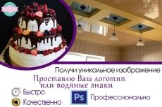 Наберу текст или сделаю транскрибацию видео или аудио в текст 5 - kwork.ru