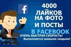 Продам 50 аккаунтов  инстаграм пустые с почтой 6 - kwork.ru