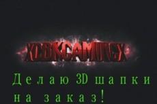 Оформляю группы вконтакте 4 - kwork.ru
